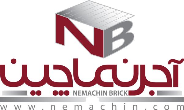 nemachin logo